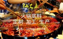 """重庆火锅威廉希尔厂家哪家好,重庆江津找""""蓝翔"""""""