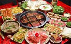 重庆火锅威廉希尔加工厂家在生产威廉希尔时包含哪些原材料?