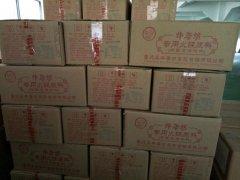 牛香坊火锅威廉希尔-贴牌产品