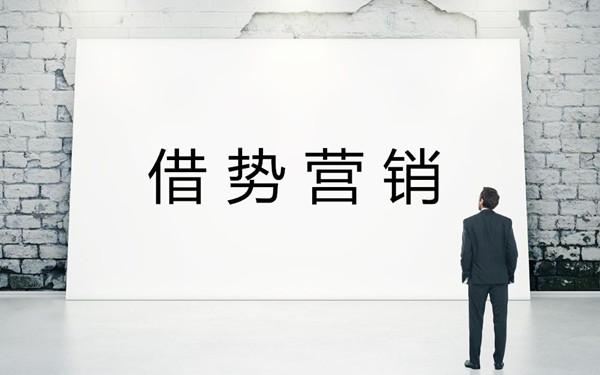 火锅店如何'开'?营销推广有门道