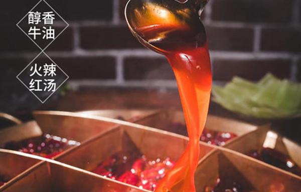 专业重庆火锅威廉希尔加工厂制作牛油红油要注意什么?